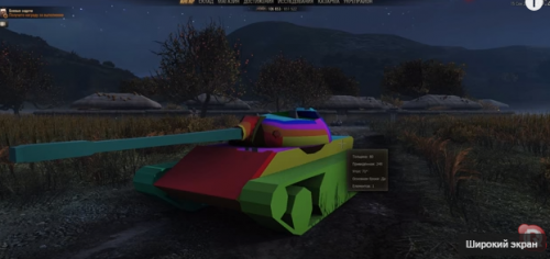 wot mod armor thickness