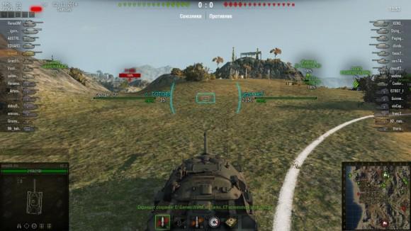 Как создать прицелы для world of tanks