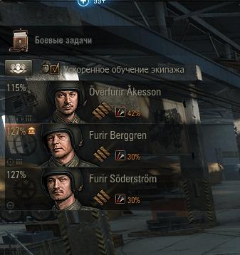 strv-42-crew
