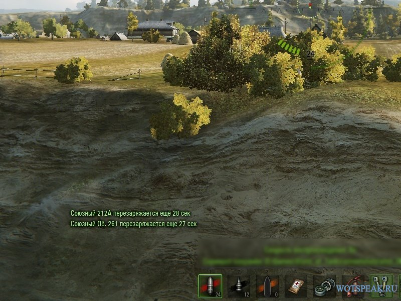 wot mod enemy reload