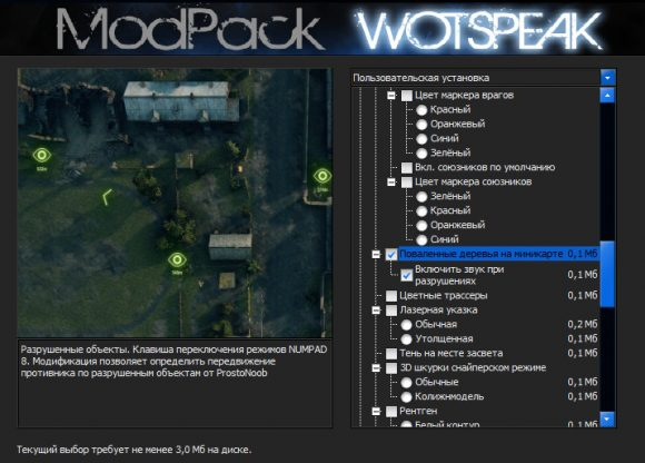 wotspeak-modpack-2-580x416