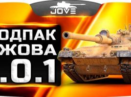 Joves Modpack v31.3 (Extended) 1.0.1.0